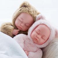 兒童仿真娃娃玩具女孩軟膠寶寶會說話的公主洋娃娃嬰兒睡眠布娃娃