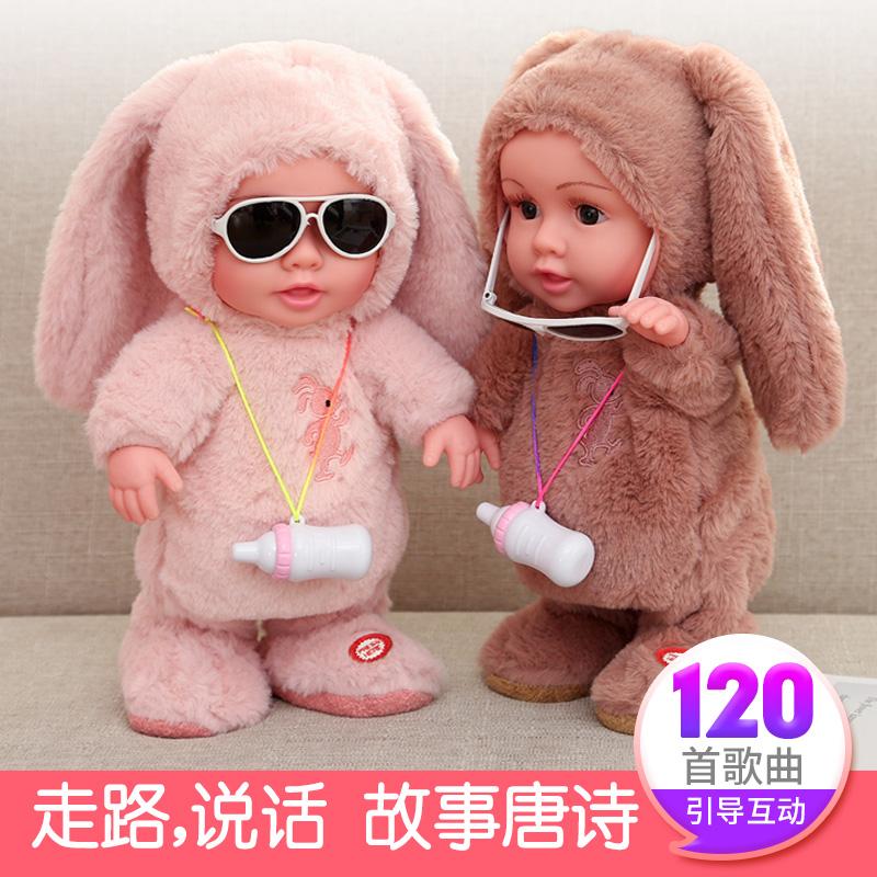 Различные игрушки Артикул 587827331893