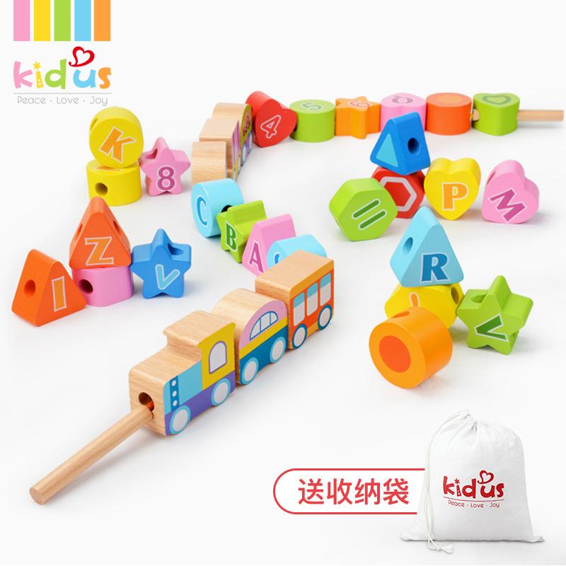 大号榉木串珠儿童玩具益智动脑积木