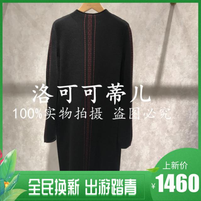 La Danum/阿丹娜 专柜正品2019秋款连衣裙LBA409SW0-132 ¥2980