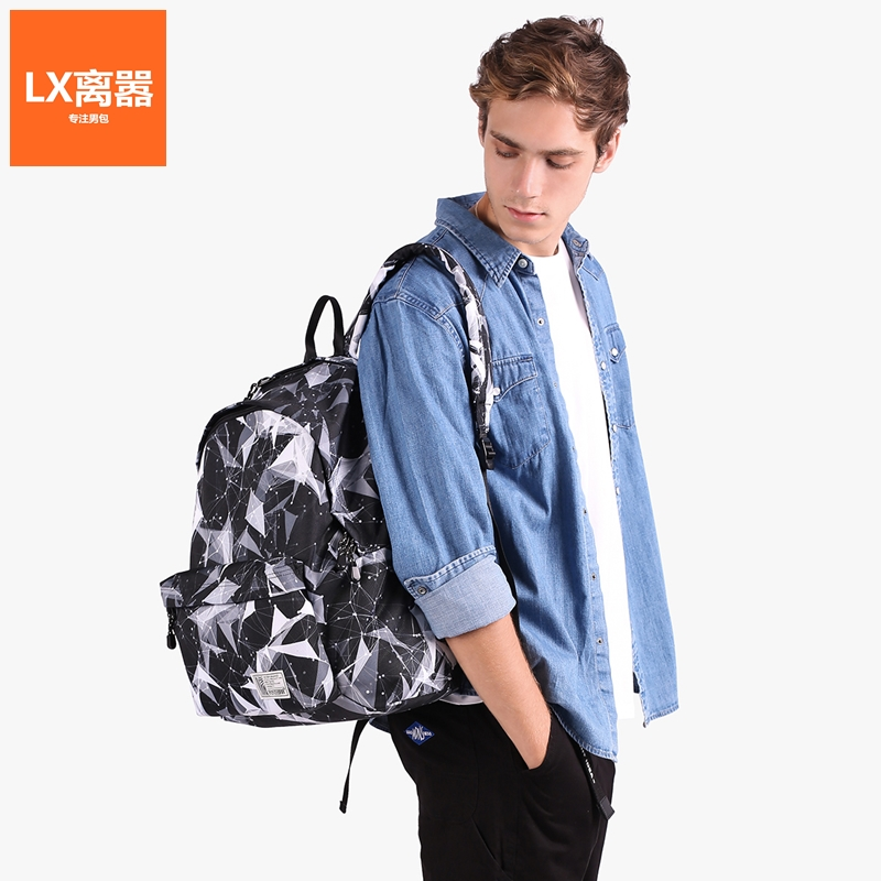 LX Li Xiao mens bag double shoulder bag casual mans backpack simple fashion street trend Computer Bag New Youth