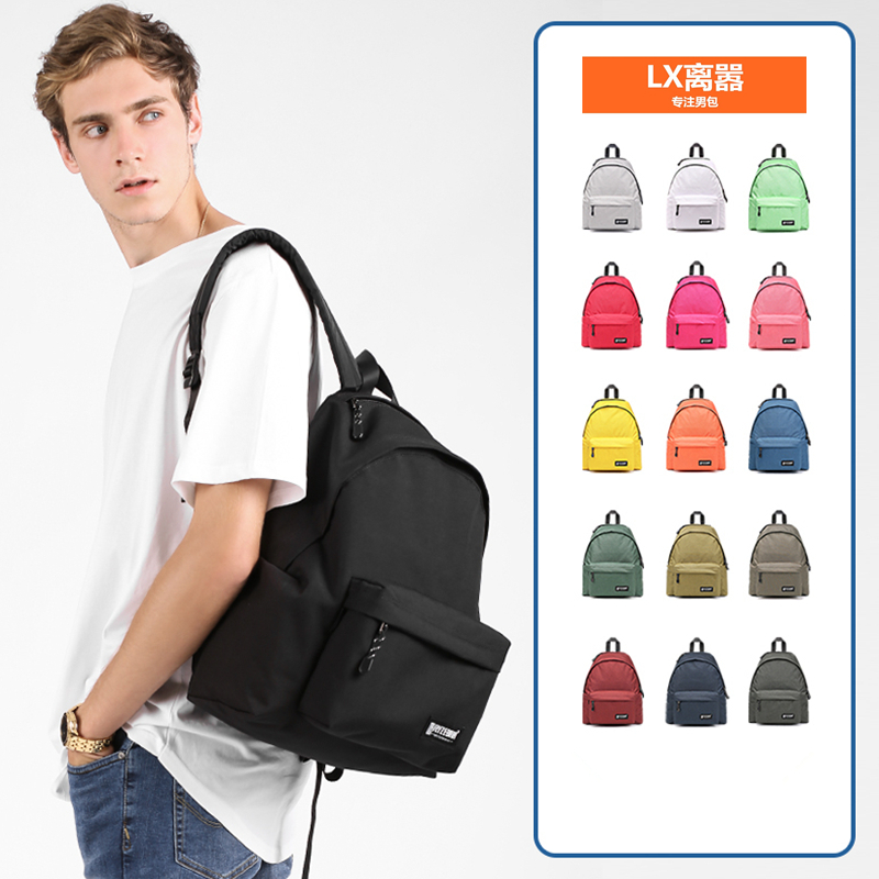 LX Li Xiao mens bag double shoulder bag simple fashion young mens backpack casual Street trend computer bag