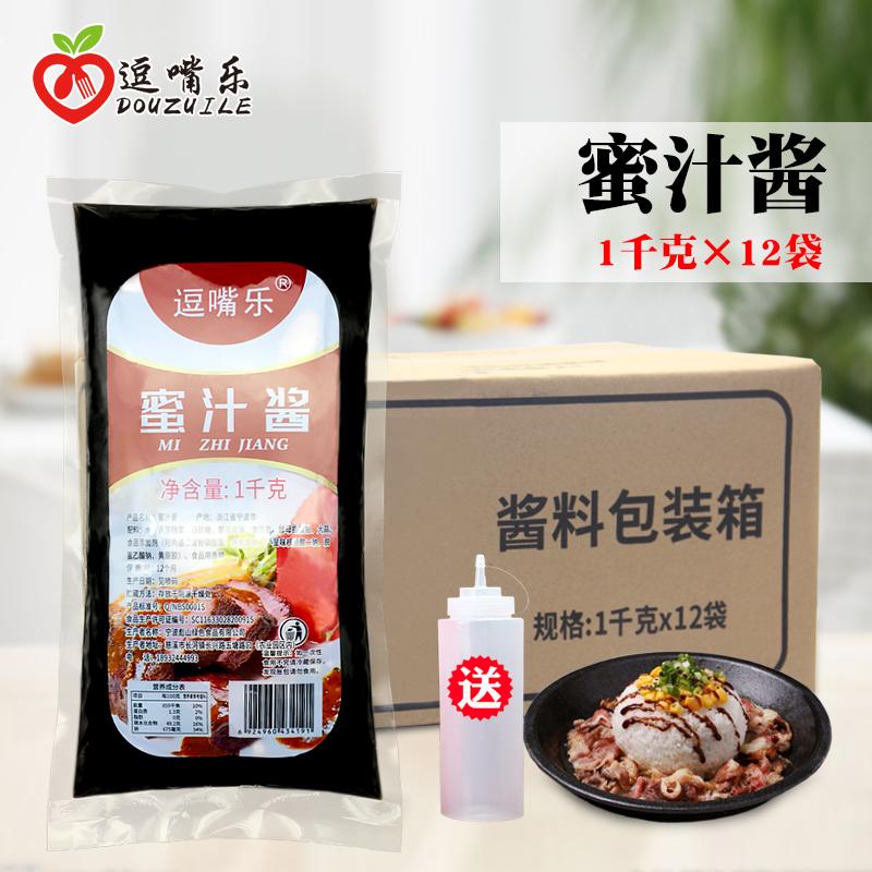 逗嘴乐蜜汁酱1kg*12袋装蜜汁烤肉拌饭蜜汁脆皮鸡口味蜜汁鸡排蘸酱