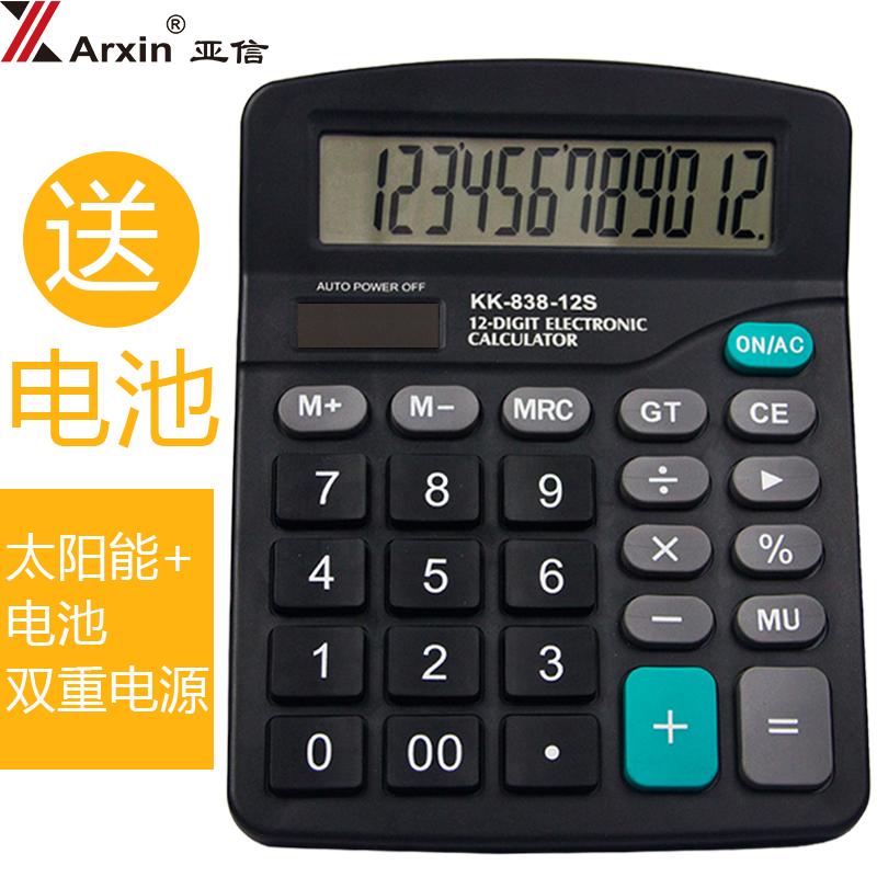 Калькуляторы Артикул 606540445515
