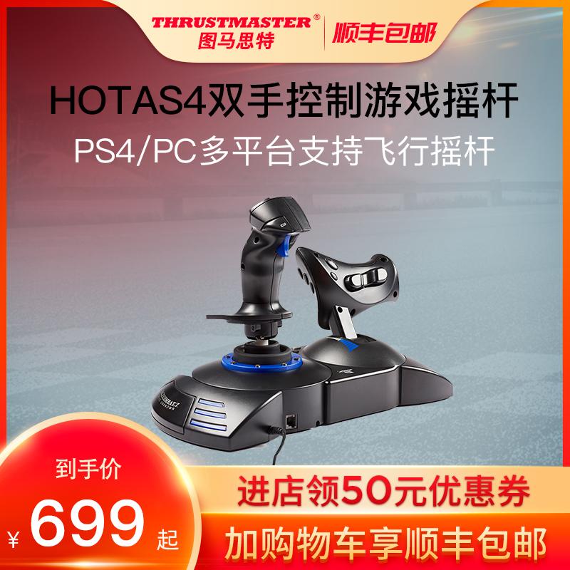 Джойстики для игровых автоматов Артикул 585910612291