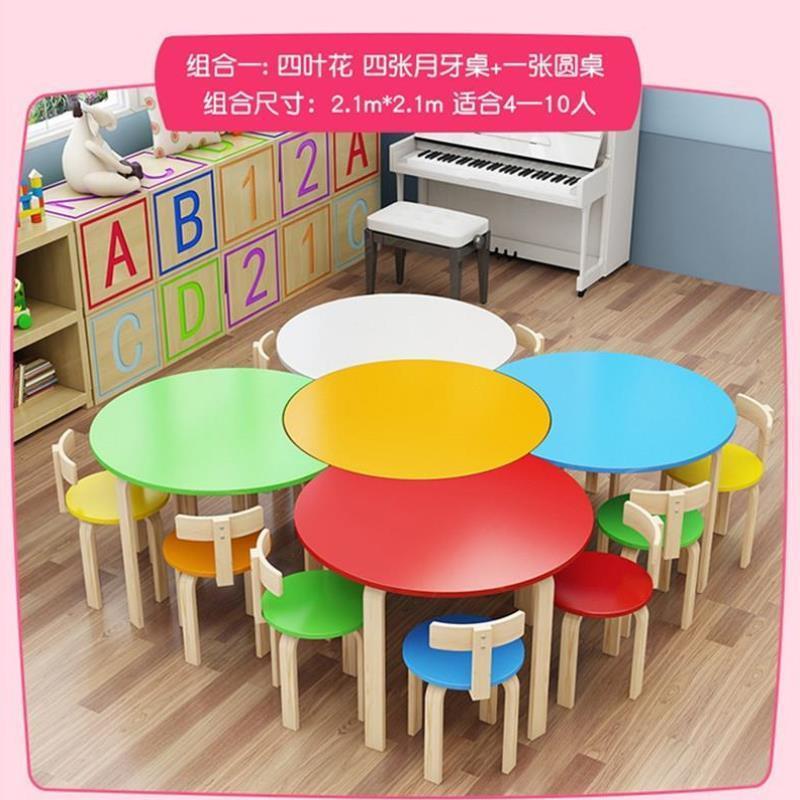 Мебель для детской комнаты Артикул 621980568667