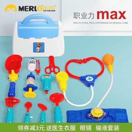 兒童仿真過家家玩具套裝醫生小護士工具箱寶寶看病聽診器女孩男孩