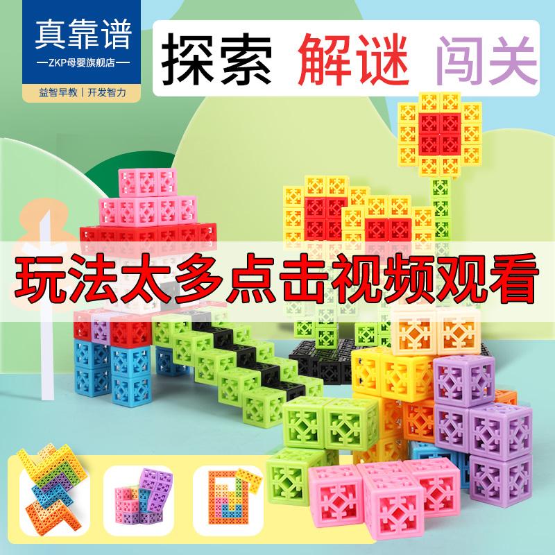 卡塔米诺积木儿童多功能塑料拼装益智玩具男孩女孩大颗粒宝宝拼插