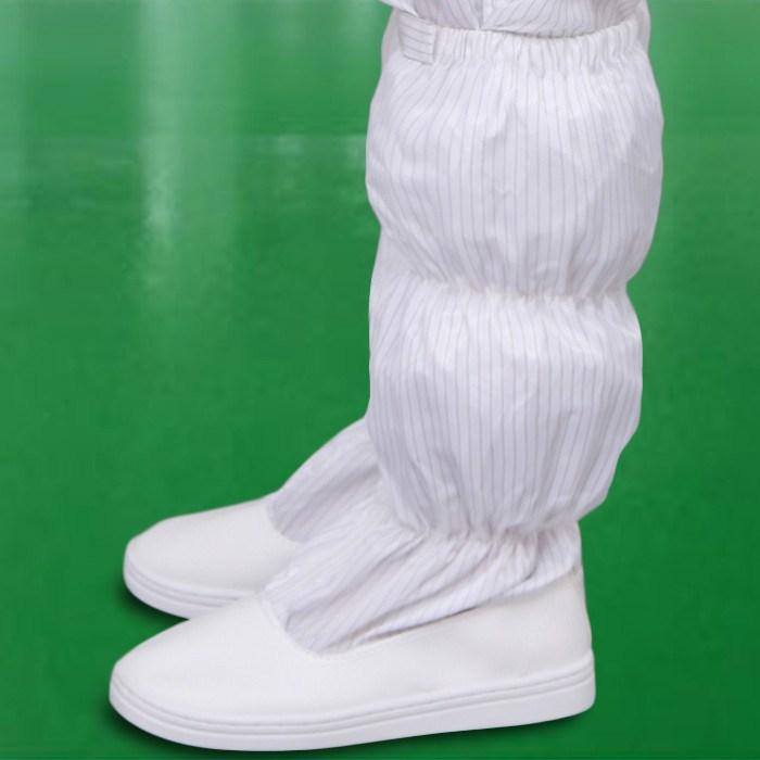 防静电长筒鞋无尘透气高筒靴PU软底加厚皮革网眼鞋白色防护高筒靴