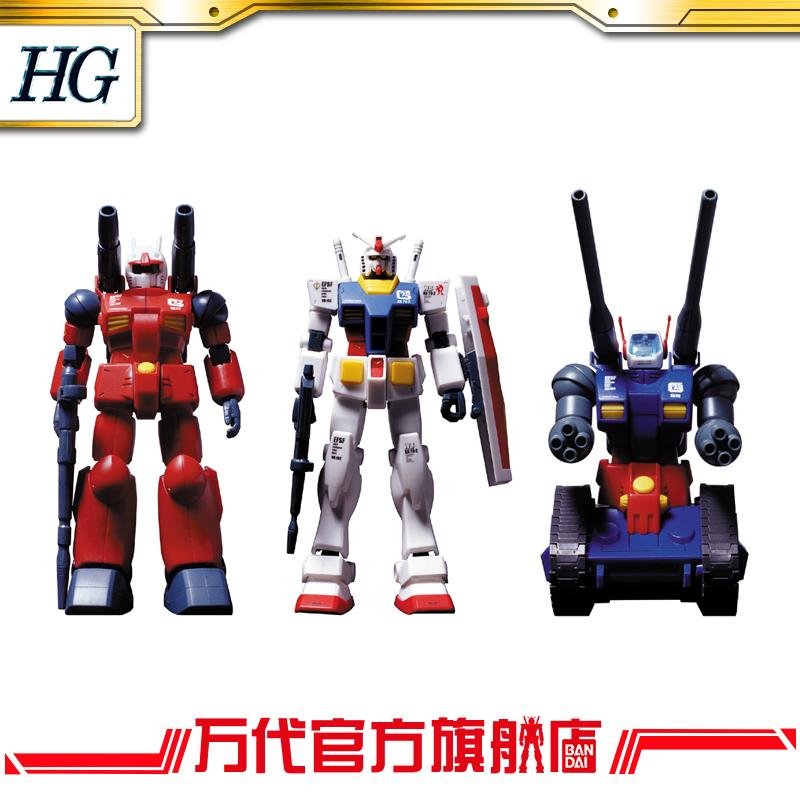 模型 1/144 hguc g(非品牌)