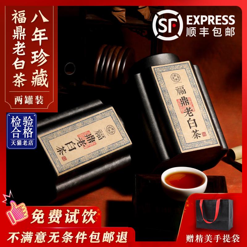 Чай Шоу Мэй Артикул 601041342701