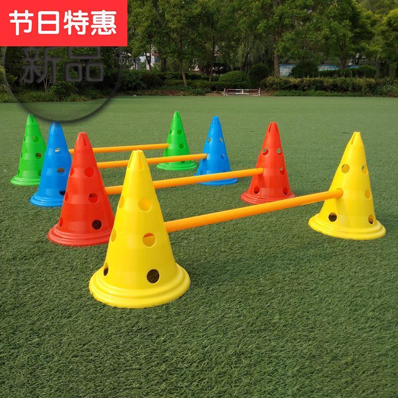 Детские игрушки / Товары для активного отдыха Артикул 623139999655