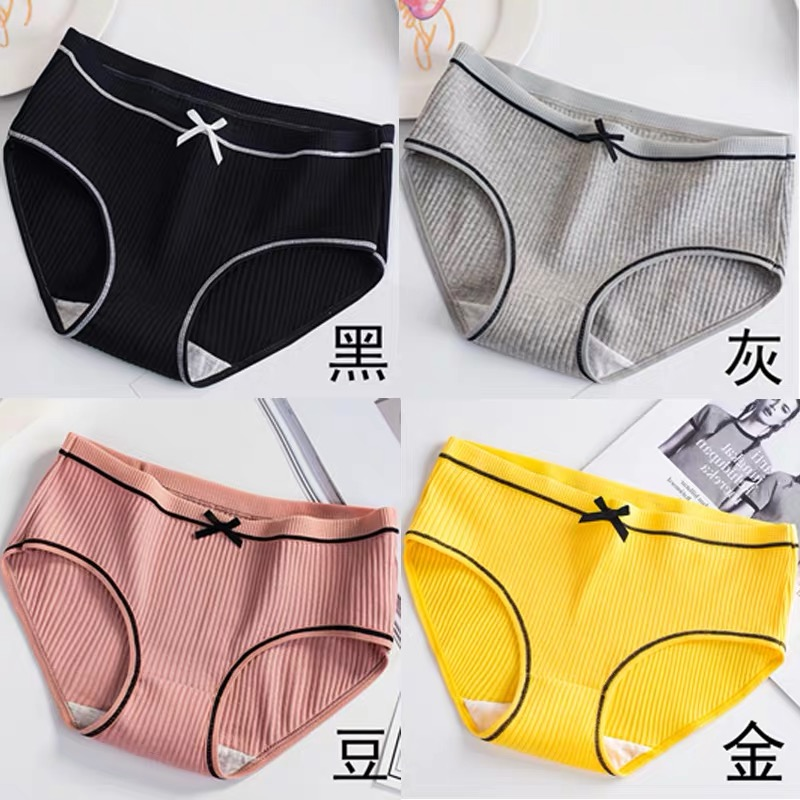 Girls underwear pure cotton triangle middle school students 12 pure cotton children 13 girls underwear head 15 black shorts