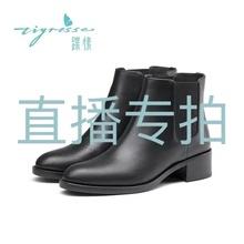 秋冬靴子专拍链接真皮马丁靴单靴粗跟短靴黄七七