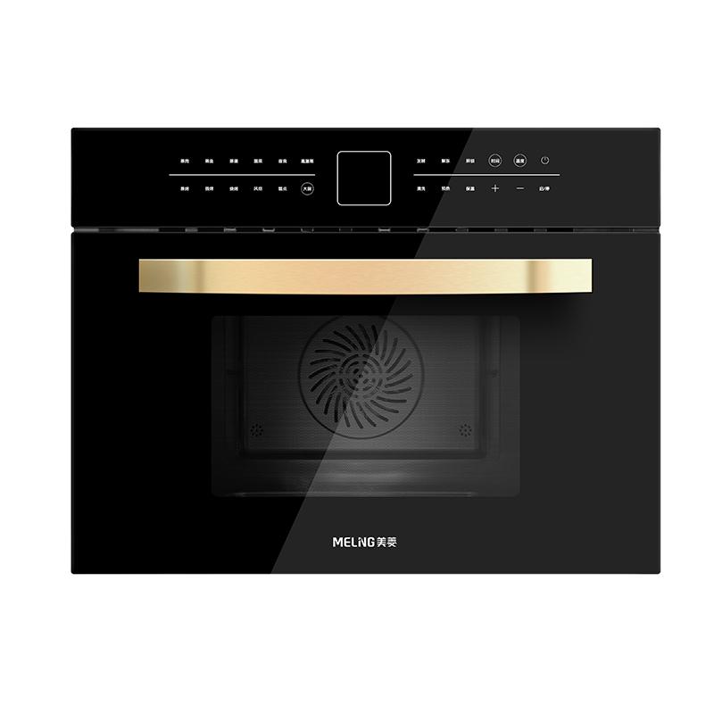 美菱5016智能嵌入式蒸烤箱二合一体机电蒸箱家用大容量多功能烘焙