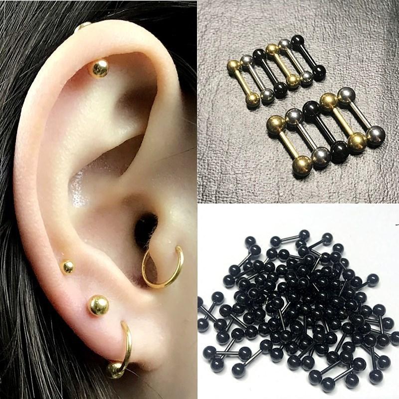 多个耳洞搭配的耳钉圆球金珠子小耳钉迷你哑铃螺旋隐形耳骨钉男女