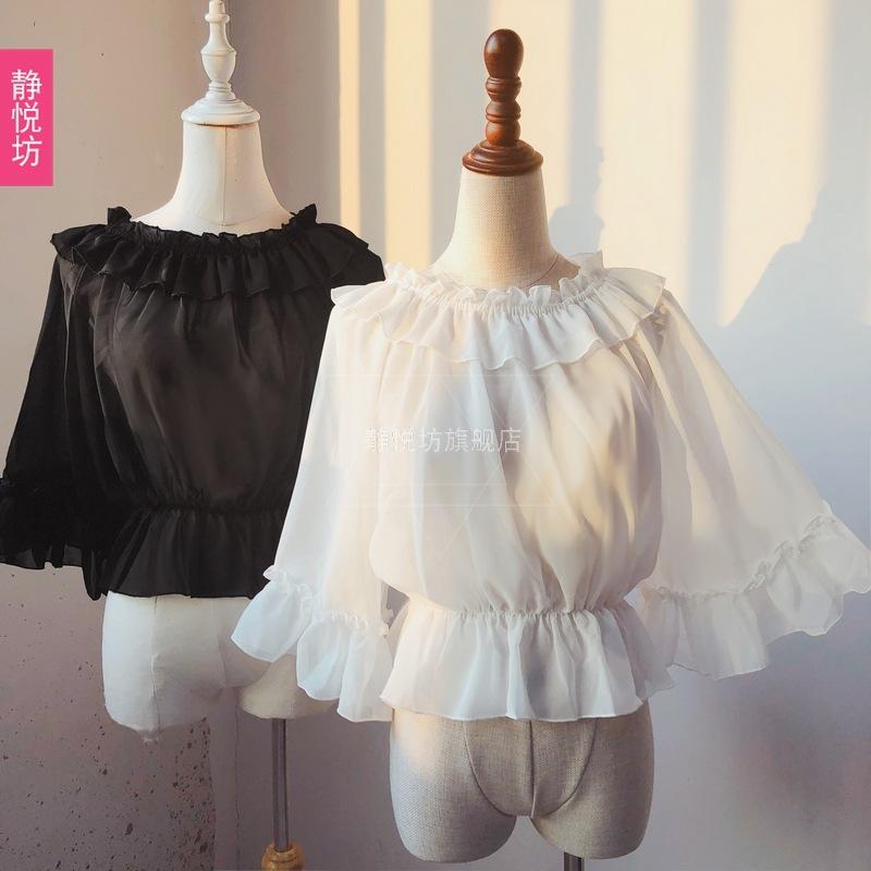 子供の襟のシフォンのシャツJSK上着のlolitaシャツのLolita日常の洋服の中で柔らかい妹にくっついて胸を拭いてもらいます。