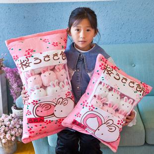 日本樱花小兔一袋零食抱枕布丁玩偶公仔情人节少女心网红生日礼物
