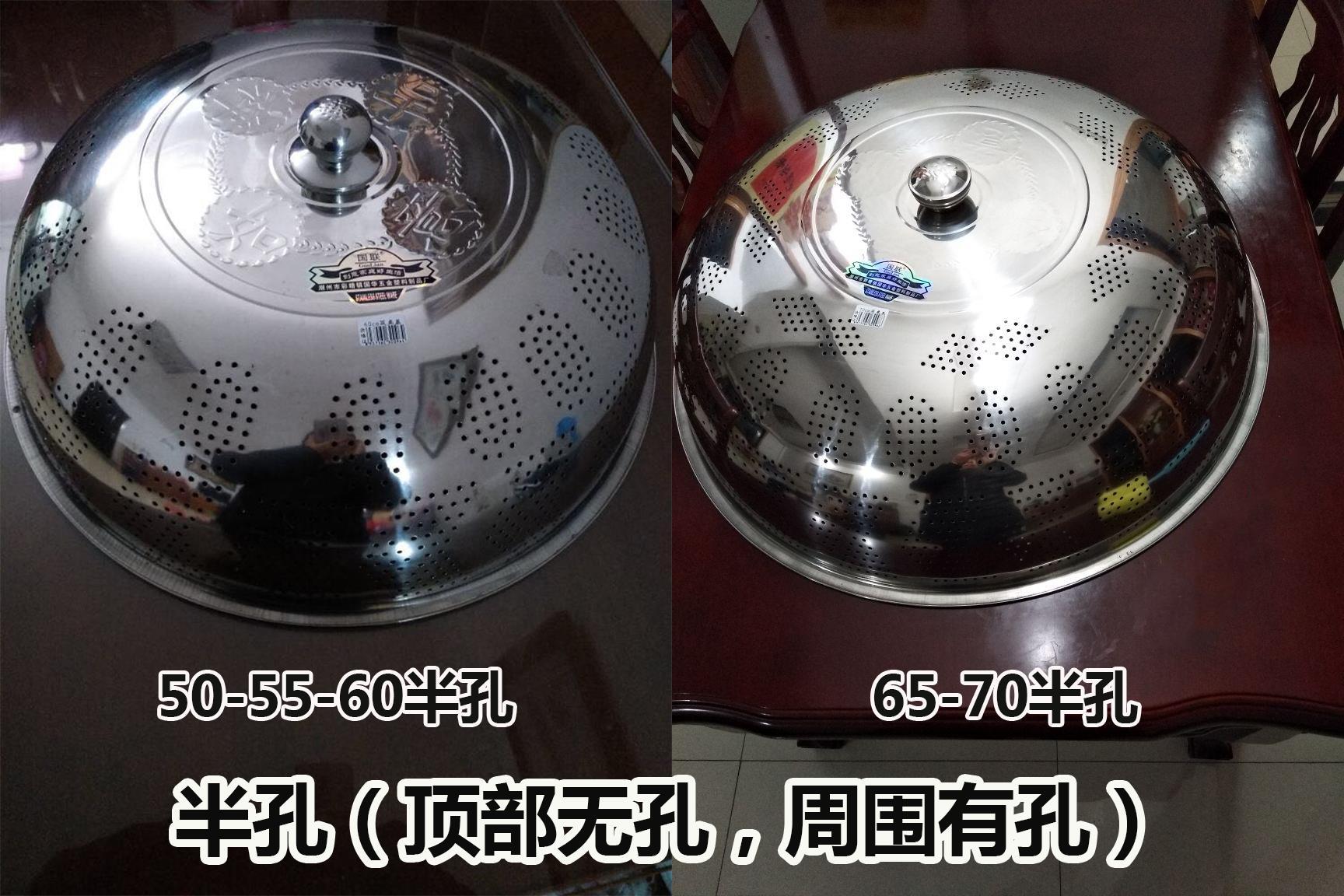 Кухонные аксессуары Артикул 601493391662