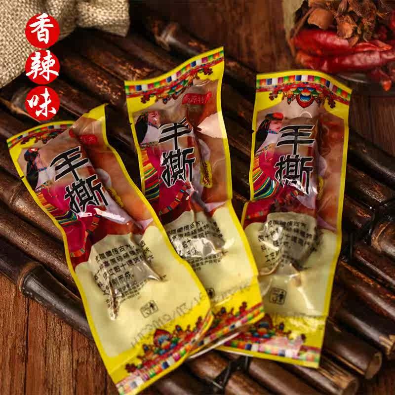 2019新货西藏正宗牦牛肉干手撕牛肉干四川西藏特产耗牛肉干独立包