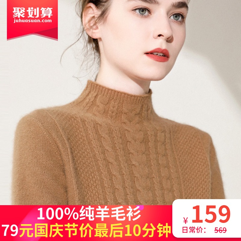 Sakura pastoral autumn and winter new Korean high collar twist Pullover knitted base coat solid color loose sweater female