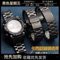 手表gshock小泥王运动1a1000GBGWG卡西欧大泥王正品太阳能电波