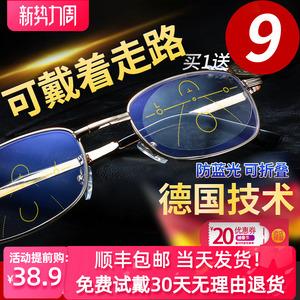 智能老花镜男自动调节度数变焦远近两用高清防蓝光折叠女老人眼镜
