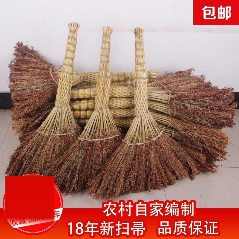 Broom household sorghum broom cleaning school old outdoor family broom pure manual