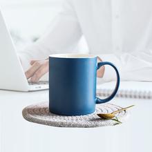 色釉马克杯北欧ins杯子男女款陶瓷情侣杯简约家用不带盖喝水杯子