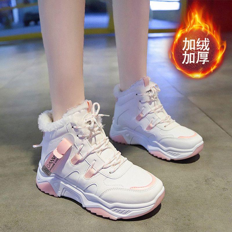 冬季新款厚底老爹鞋加绒保暖棉鞋少女高中学生跑步大童ins运动鞋