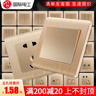多孔电源开关插座面板 国际电工86型暗装 5一开五孔带USB家用墙壁式