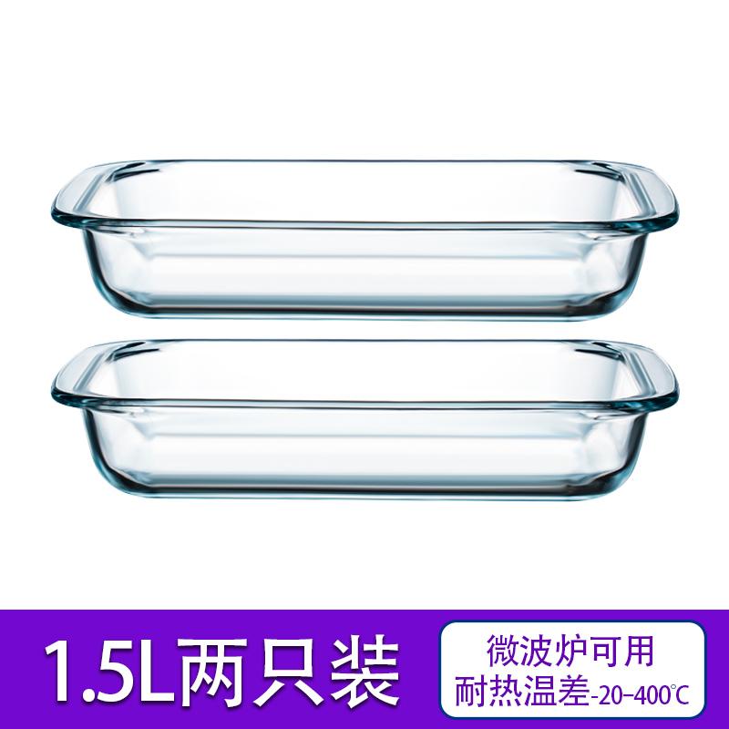 2021厨房钢化玻璃盘子家用烤箱盘碗◆定制◆餐具耐热微波炉专用烤