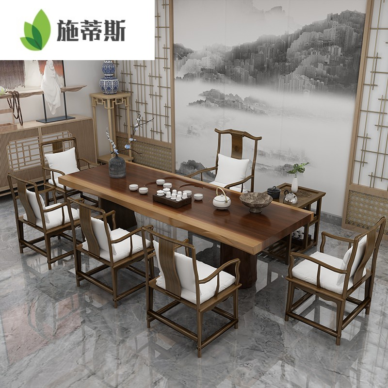 现代新中式实木茶桌椅组合仿古泡茶桌茶几功夫茶台禅意喝茶桌椅子