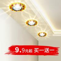 led嵌入式水晶客厅吊顶孔三色洞灯评价如何