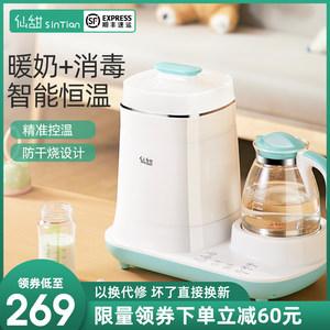 仙甜恒温婴儿热水壶自动智能调奶器