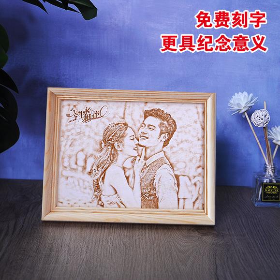 教师节礼物一年级手工定制生日送照片独特diy礼物男雕刻老婆惊。