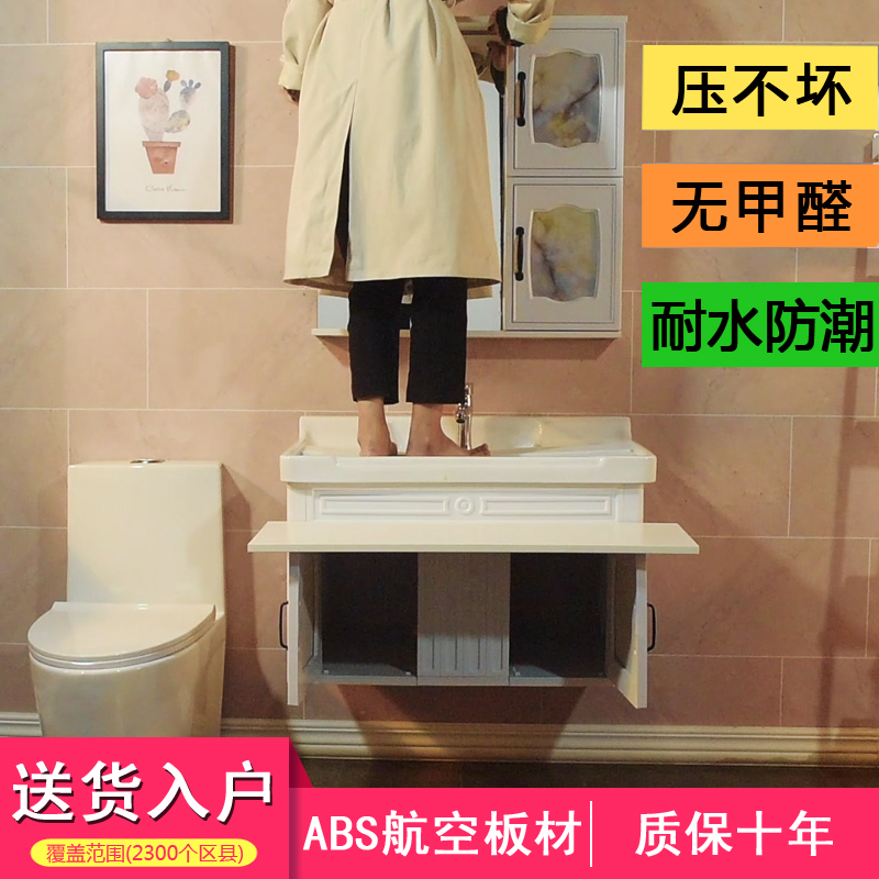 恒尔abs组合套装一体浴室柜镜柜限1000张券