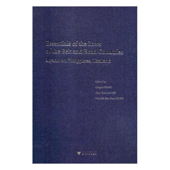 """正版 """"一带一路""""沿线国法律精要:英文版:缅甸、菲律宾、泰国卷:Myanmar, Philippines, Tha 王贵国 书店 其他部门经济法书籍"""