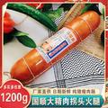 国顺大精肉拐头火腿约1200克三明治超大火腿肠猪肉火腿天津特产