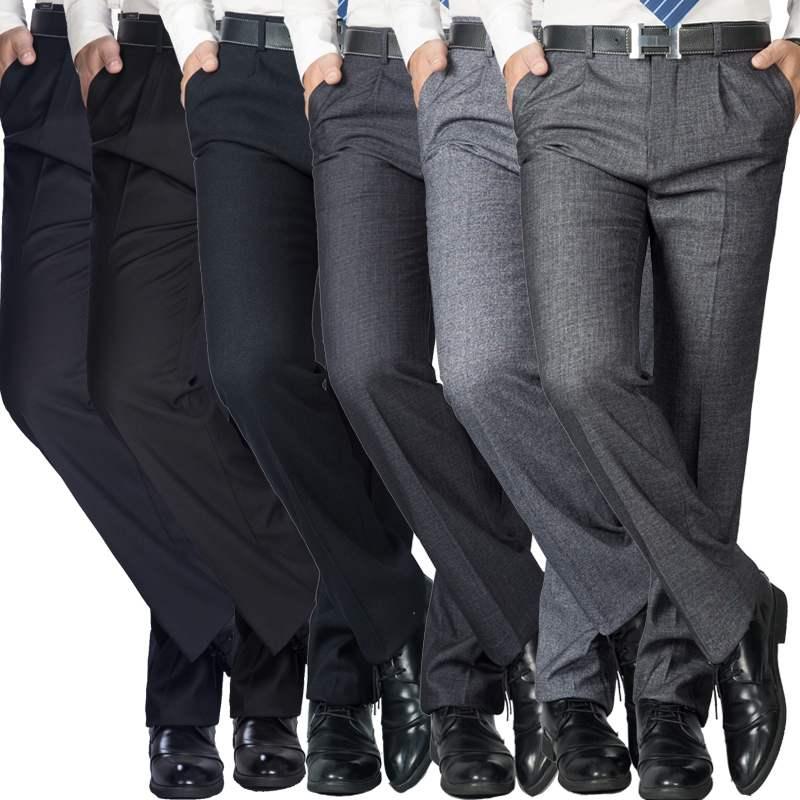 九牧王正品品牌西褲男休閑中年商務正裝羊毛西裝褲春夏款直筒抗皺