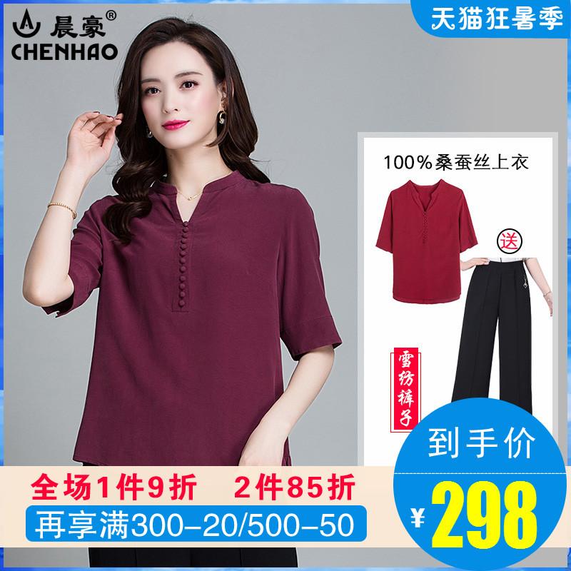 妈妈夏装重磅真丝衬衫女宽松洋气杭州丝绸桑蚕丝上衣中老年两套装