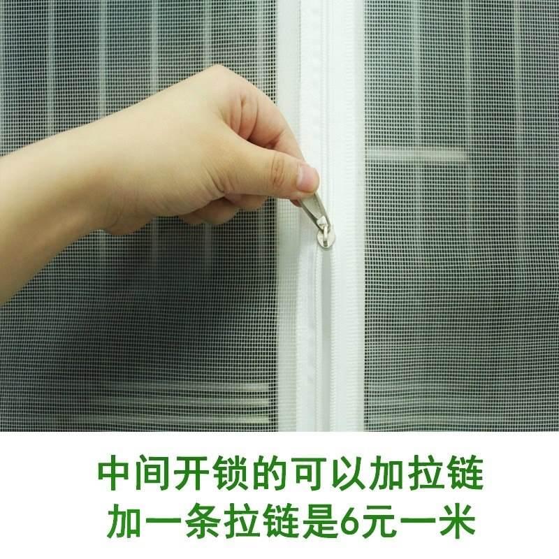热销0件正品保证自贴拉链阳台防蚊房间室内纱窗网