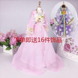娃娃衣服古装礼服女孩儿童玩具古代宫廷公主依甜芭比婚纱短裙