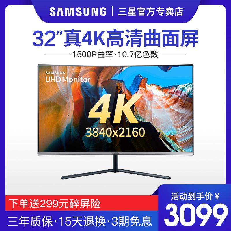 显示屏电脑32寸值得买吗