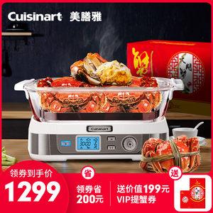 Cuisinart/美膳雅家用插电蒸锅多功能蒸鱼海鲜菜馒头神器蒸汽火锅