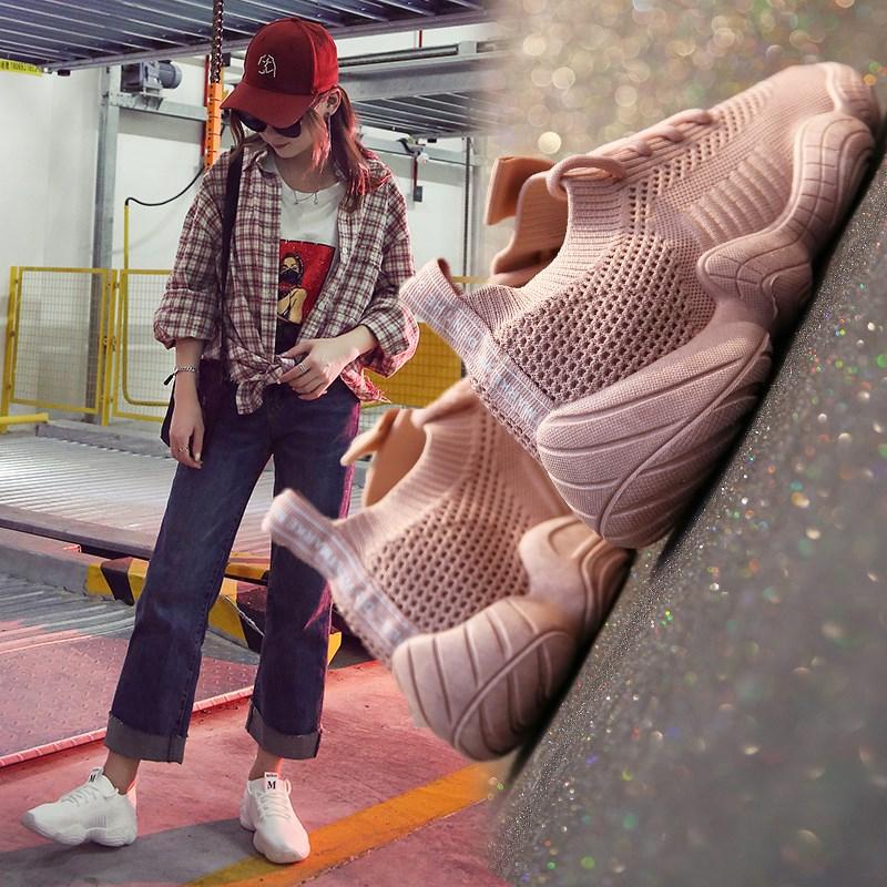 鞋子女2019春季新款初中学生运动鞋韩版百搭跑步鞋透气网面旅游鞋