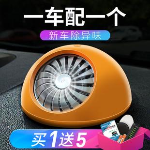 车内除味新车除臭除甲醛异味竹炭包活性炭包车载汽车用品必备神器