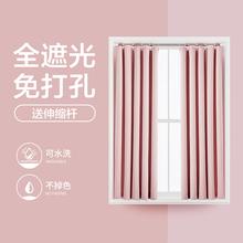 免打孔小飘窗帘布简易现代卧室安装出租房屋宿舍遮阳光粉色短窗帘
