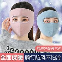 秋冬季骑车防风口罩女男保暖防寒儿童冬天护耳罩二合一护全脸面罩