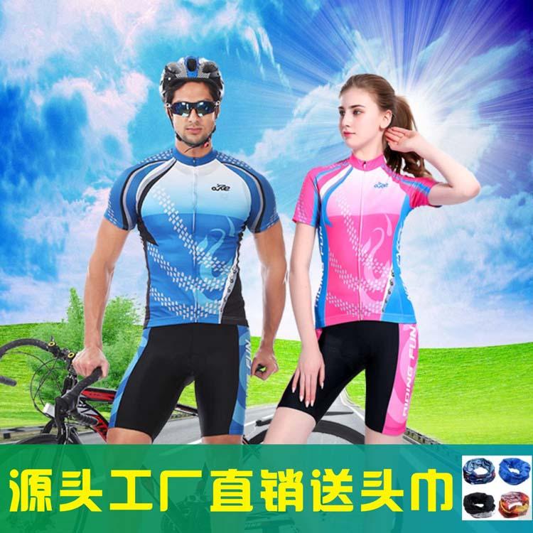 春夏季短袖骑行服套装男女自行车骑行装备上衣短裤山地车服车队版